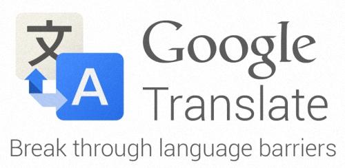 Traductor de Google