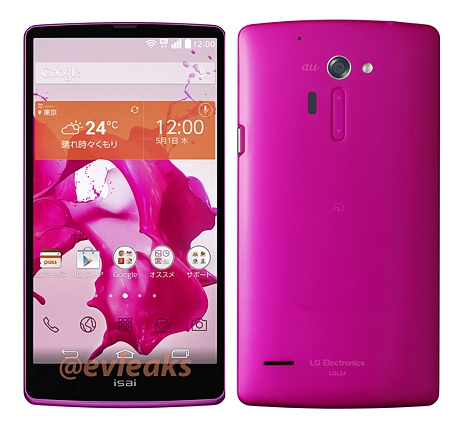 Phablet Android LG Isai FL 01