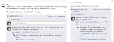 LG G4 No llegaría a tener un Lollipop Android 5.1.1