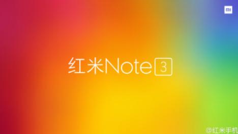 Redmi Note 3 - Lanzamiento Oficial