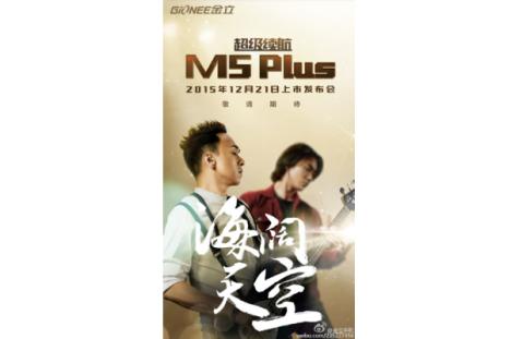 Gionee M5 Plus