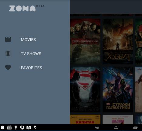 Zona Peliculas Online Gratis en Android