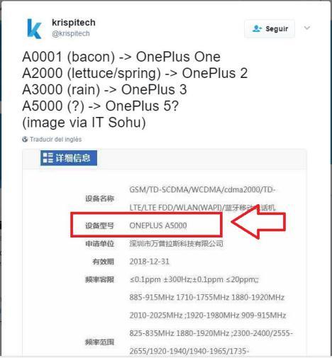 Especificaciones OnePlus 5