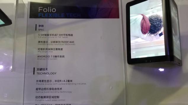 Lenovo Folio