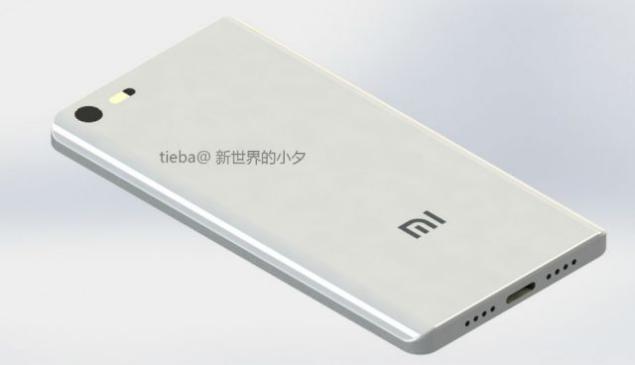Xiaomi Mi 6C diseño