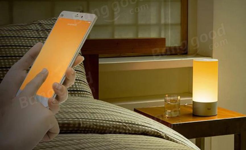 Xiaomi Mijia LED