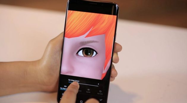 Samsung Emojis AR