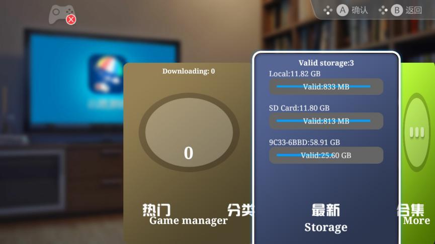 Ugame consola de videojuegos Android
