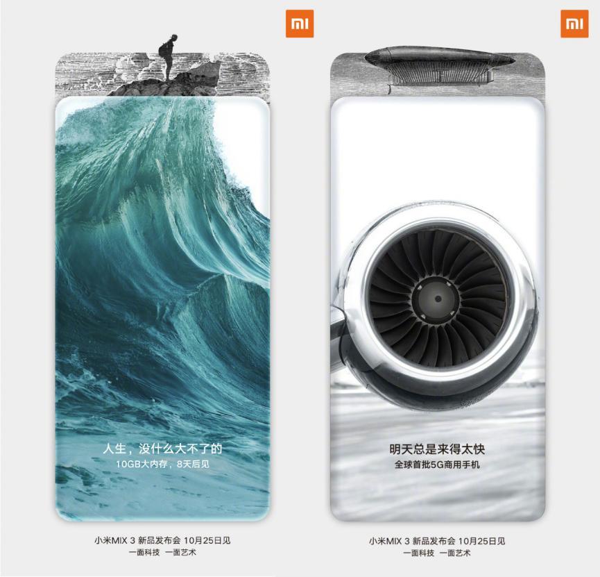 PROMO Xiaomi Mi Mix 3 especificaciones